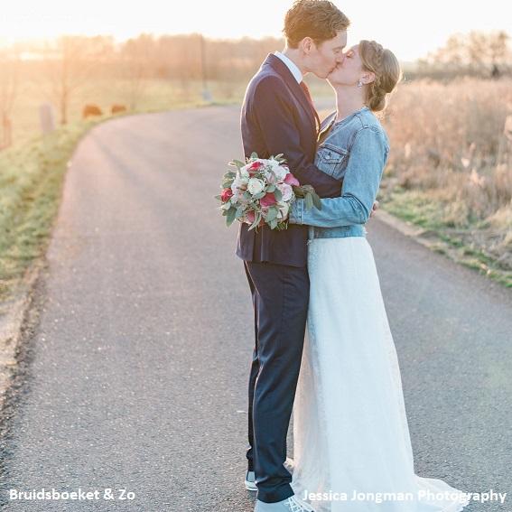 Bruidsboeket | Locatiebloemwerk | corsages | trouwboog | prieeltje